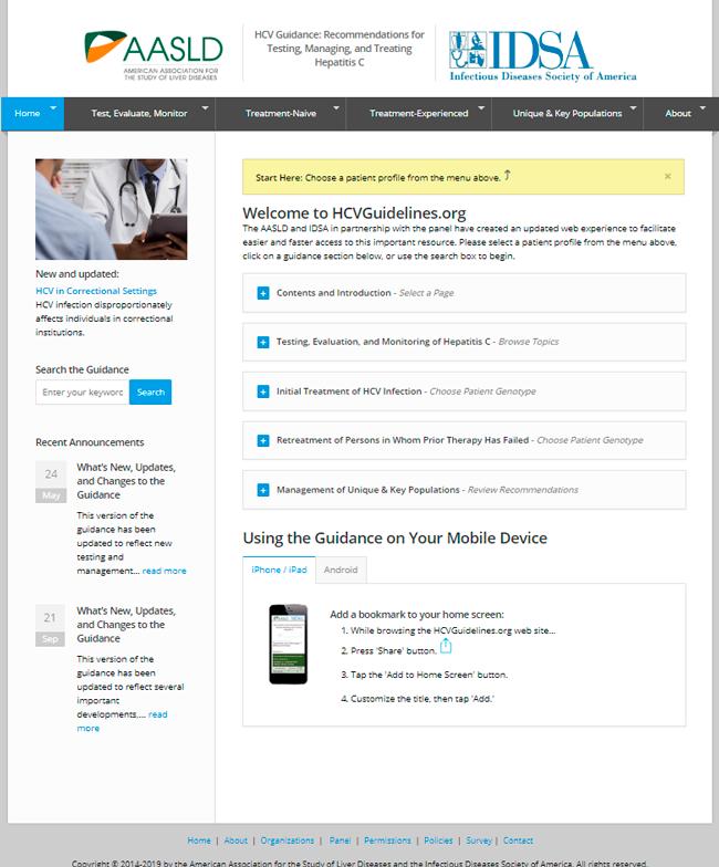 AASLD HCV web pgae